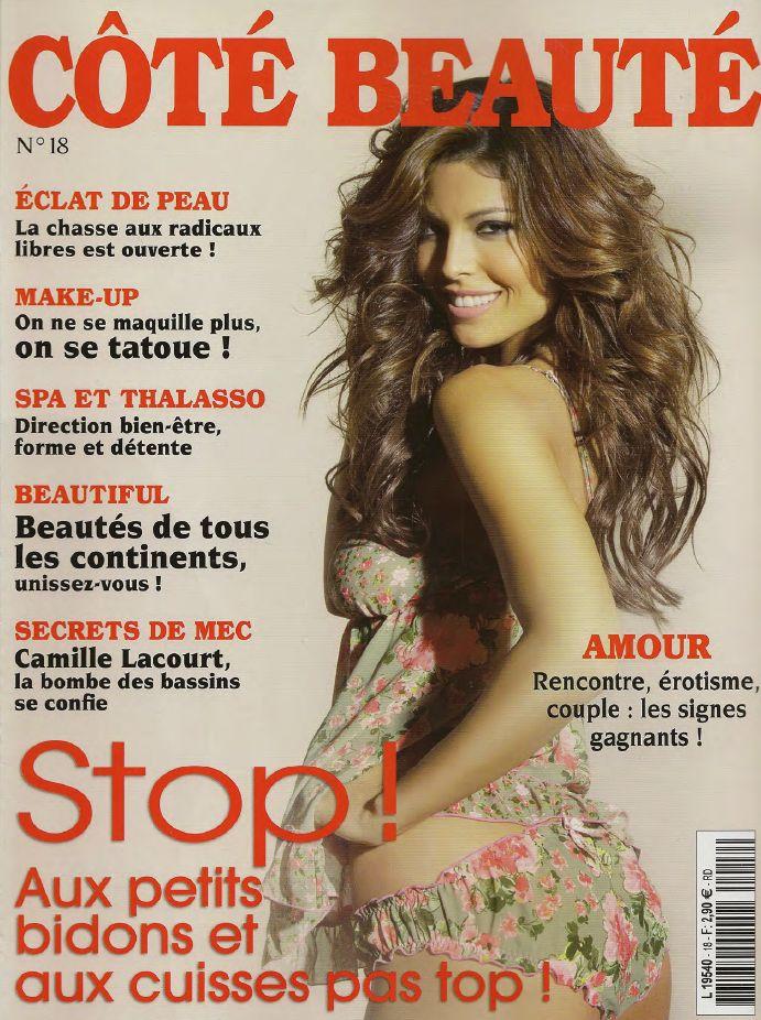 Coté beauté magazine